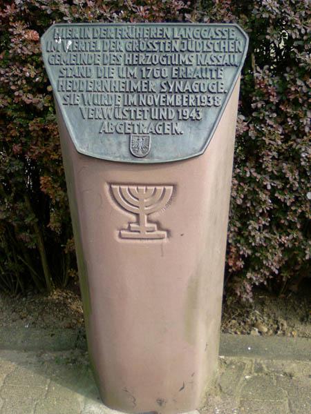 http://www.lilit.de/kabbala/frankfurt/Synagoge_Altheddernheim_33_gs.jpg